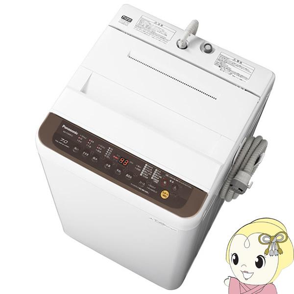 NA-F70PB12-T パナソニック 全自動洗濯機7kg (バスポンプ内蔵) ブラウン【smtb-k】【ky】【KK9N0D18P】