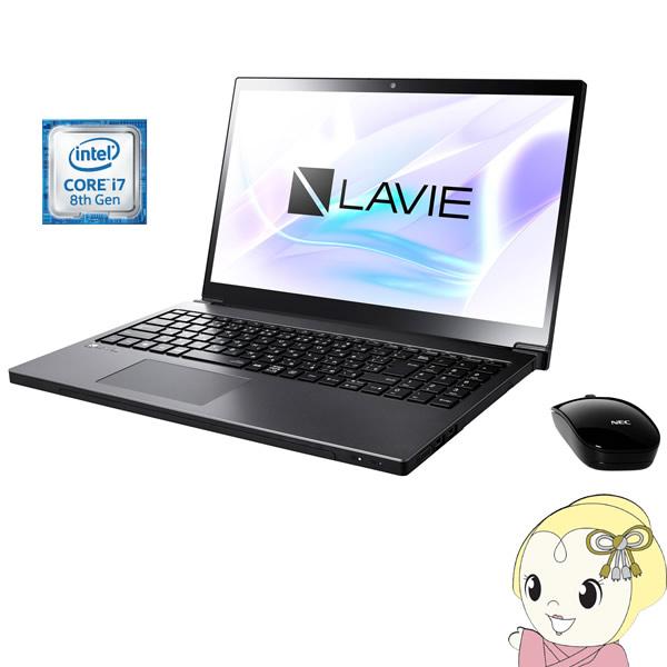 NEC 15.6型ノートパソコン LAVIE Note NEXT NX750/LAB PC-NX750LAB [グレイスブラックシルバー]【smtb-k】【ky】【KK9N0D18P】