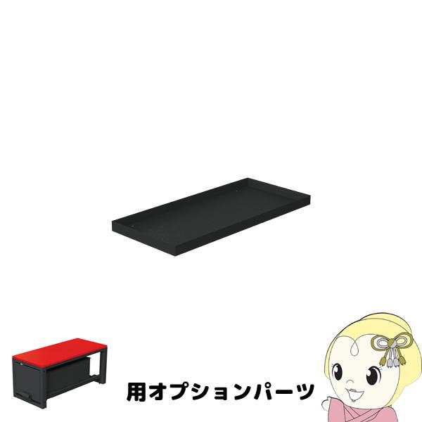 SCT-DS02 ジェフコム バンキャビネット上皿 (SCT-D02用オプションパーツ)【smtb-k】【ky】【KK9N0D18P】