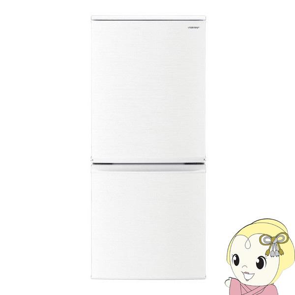 SJ-D14E-W シャープ 2ドア冷蔵庫137L つけかえどっちもドア ホワイト系【smtb-k】【ky】【KK9N0D18P】