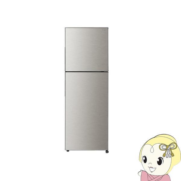 【在庫僅少】【設置込】SJ-D23D-S シャープ 2ドア冷蔵庫225L シルバー系【smtb-k】【ky】【KK9N0D18P】