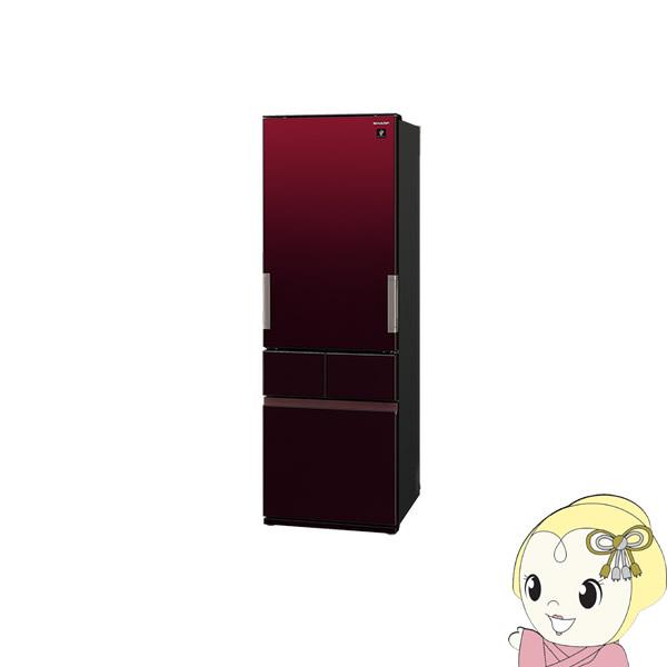 【設置込】SJ-GT42E-R シャープ 4ドア冷蔵庫415L どっちもドア グラデーションレッド【smtb-k】【ky】【KK9N0D18P】