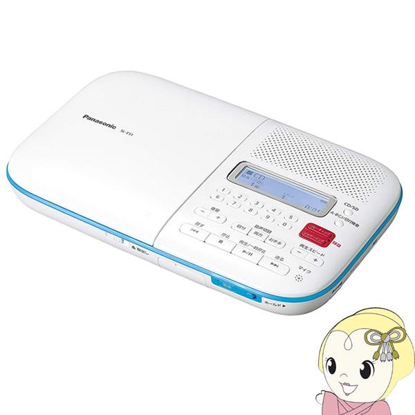 SL-ES1-W パナソニック CD語学学習機【KK9N0D18P】