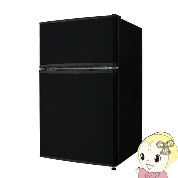 【在庫僅少】【左右開き対応】2ドア冷凍冷蔵庫 90L 小型 一人暮らし向き TH-90L2-BK TOHOTAIYO ブラック【KK9N0D18P】