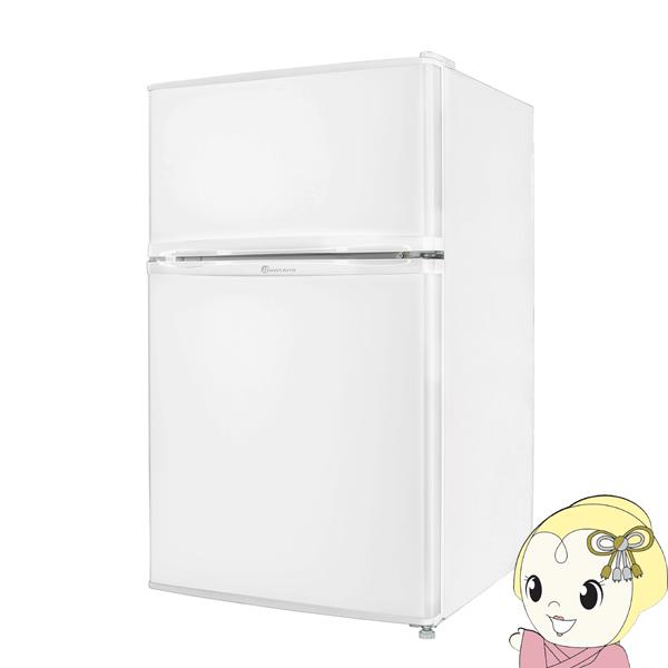 【あす楽】【在庫限り】【左右開き対応】2ドア冷凍冷蔵庫 90L 小型 一人暮らし向き TH-90L2-WH TOHOTAIYO ホワイト【KK9N0D18P】