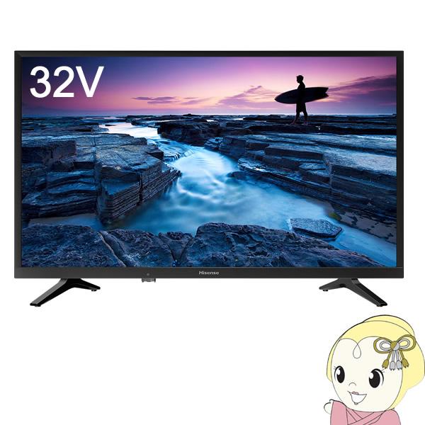 【あす楽】【在庫あり】【メーカー再生品・3ヶ月保証】 32A50 ハイセンス 32V型 ハイビジョン LED液晶テレビ【smtb-k】【ky】【KK9N0D18P】