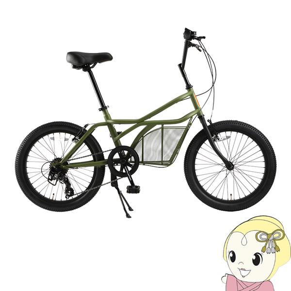 【メーカー直送】 330-C-KH ドッペルギャンガー 20インチ カーゴバイク [ROADYACHTシリーズ] シマノ7段変速【smtb-k】【ky】【KK9N0D18P】