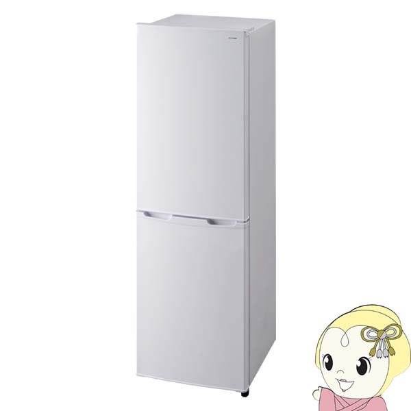 [予約]AF162-W アイリスオーヤマ ノンフロン 2ドア冷凍冷蔵庫162L 新生活 一人暮らし【smtb-k】【ky】【KK9N0D18P】