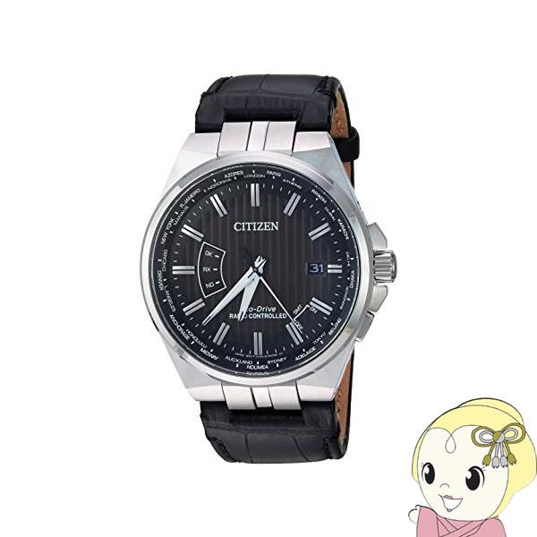 【キャッシュレス5%還元】【逆輸入品】 CITIZEN 腕時計 EcoDrive CB0160-00E【KK9N0D18P】