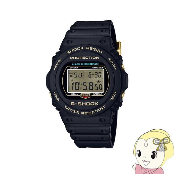 【キャッシュレス5%還元】【あす楽】【在庫あり】【逆輸入品】 カシオ 腕時計 G-SHOCK 35th LIMITED MODEL DW-5735D-1B【KK9N0D18P】