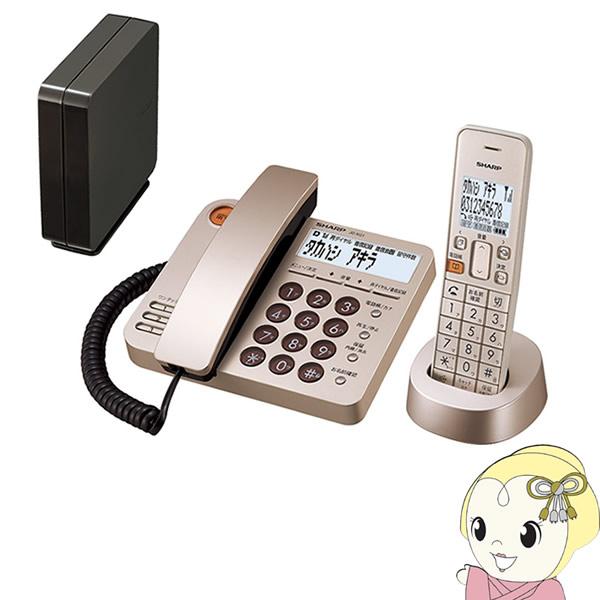 [予約]JD-XG1CL-N シャープ デジタルコードレス電話機 (子機1台) シャンパンゴールド【KK9N0D18P】