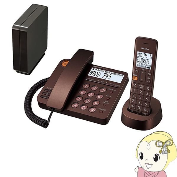 【在庫僅少】JD-XG1CL-T シャープ デジタルコードレス電話機 (子機1台) ブラウンメタリック【smtb-k】【ky】【KK9N0D18P】