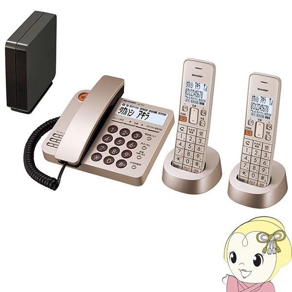 JD-XG1CW-N シャープ デジタルコードレス電話機 (子機2台) シャンパンゴールド【KK9N0D18P】