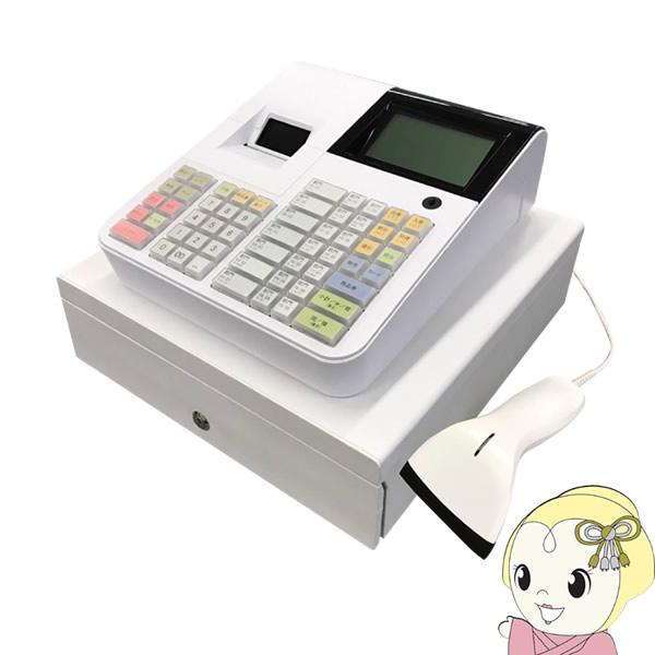 【軽減税率対応】 JET670 クローバー電子 レジスター (40部門 10担当 5000PLU 感熱紙)【smtb-k】【ky】【KK9N0D18P】