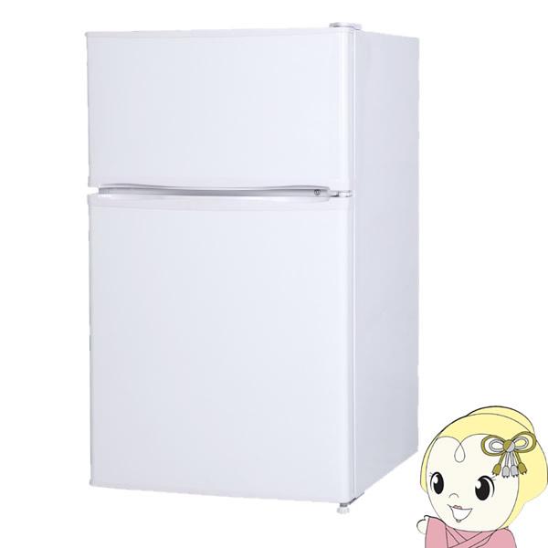 JR090ML01WH maxzen 2ドア冷蔵庫90L 左右開き対応 ホワイト【smtb-k】【ky】【KK9N0D18P】