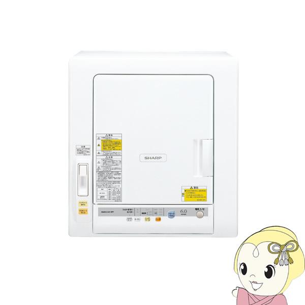 KD-60C-W シャープ 衣類乾燥機 6.0kg ホワイト系【KK9N0D18P】