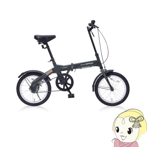 【メーカー直送】M-100-GR My Pallas マイパラス 16インチ 折りたたみ自転車 グリーン【smtb-k】【ky】【KK9N0D18P】