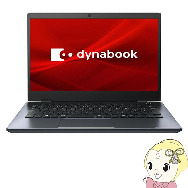 [予約]東芝 13.3型ノートパソコン ダイナブック dynabook G8 P1G8JPBL 30周年記念モデル【smtb-k】【ky】【KK9N0D18P】