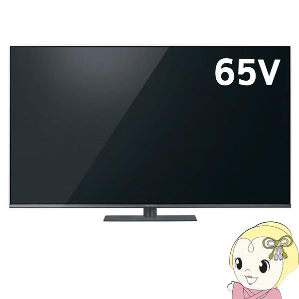 【在庫あり】【設置込み】TH-65FX800 パナソニック 65V型 デジタルテレビ 4K ビエラ フレームレスデザイン【smtb-k】【ky】【KK9N0D18P】