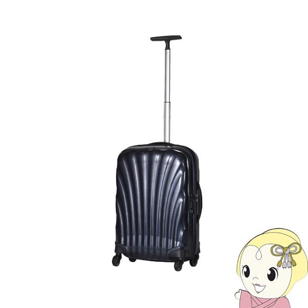 【2~3泊程度の旅行に】V22-302-1549 並行輸入品 サムソナイト スーツケース コスモライト スピナー55 MID BLUE【smtb-k】【ky】【KK9N0D18P】