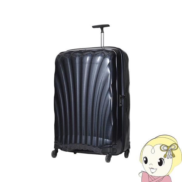 【1週間以上の長期旅行に】V22-305-1549 並行輸入品 サムソナイト スーツケース コスモライト スピナー86 MID BLUE【smtb-k】【ky】【KK9N0D18P】