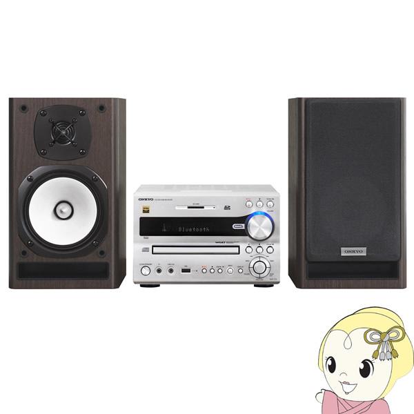 X-NFR7FX-D ONKYO オンキヨー CD/SD/USB/ラジオ/Bluetooth対応 ミニコンポ【smtb-k】【ky】【KK9N0D18P】