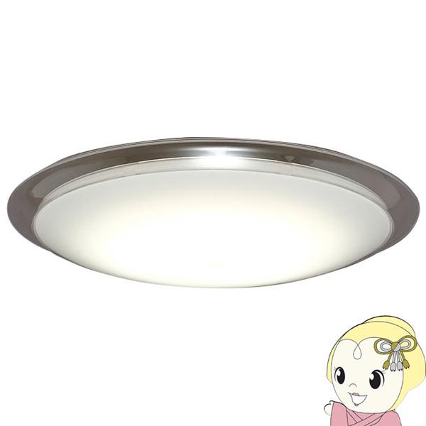【キャッシュレス5%還元店】CL8D-6.0AIT アイリスオーヤマ スマートスピーカー対応 LEDシーリングライト ECOHiLUX 8畳【KK9N0D18P】
