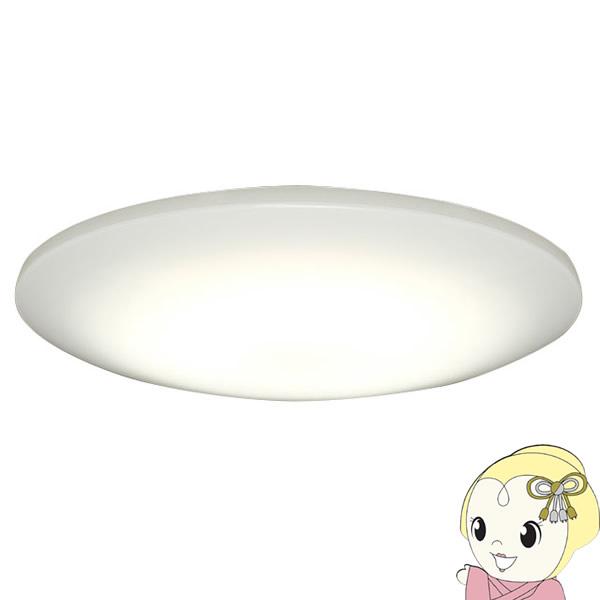 【キャッシュレス5%還元店】CL8D-6.0HAIT アイリスオーヤマ スマートスピーカー対応 LEDシーリングライト ECOHiLUX 8畳【KK9N0D18P】
