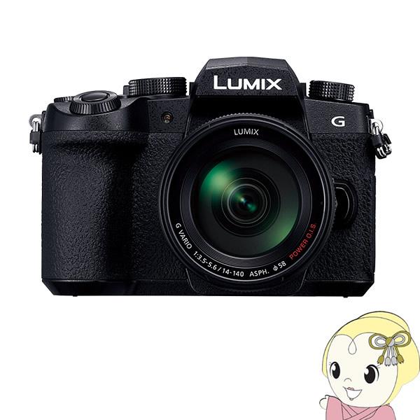 パナソニック ミラーレスカメラ LUMIX DC-G99H 標準ズームレンズキット【KK9N0D18P】