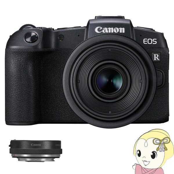 キヤノン ミラーレス 一眼カメラ EOS RP RF35 MACRO IS STM マウントアダプターキット【KK9N0D18P】