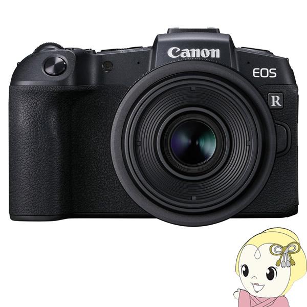 [予約]キヤノン ミラーレス 一眼カメラ EOS RP RF35 MACRO IS STM レンズキット【KK9N0D18P】