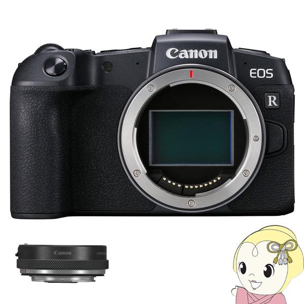 [予約]キヤノン ミラーレス 一眼カメラ EOS RP マウントアダプターキット【KK9N0D18P】