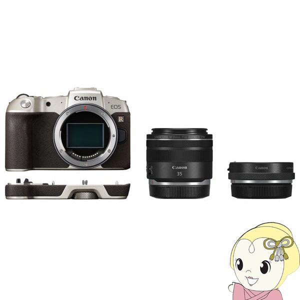 [予約]キヤノン Canon Canon (ゴールド) EOS RP (ゴールド) RF35 STM MACRO IS STM マウントアダプターSPキット【smtb-k】【ky】【KK9N0D18P】, 公式の店舗:dfab45c6 --- musubi-management.com