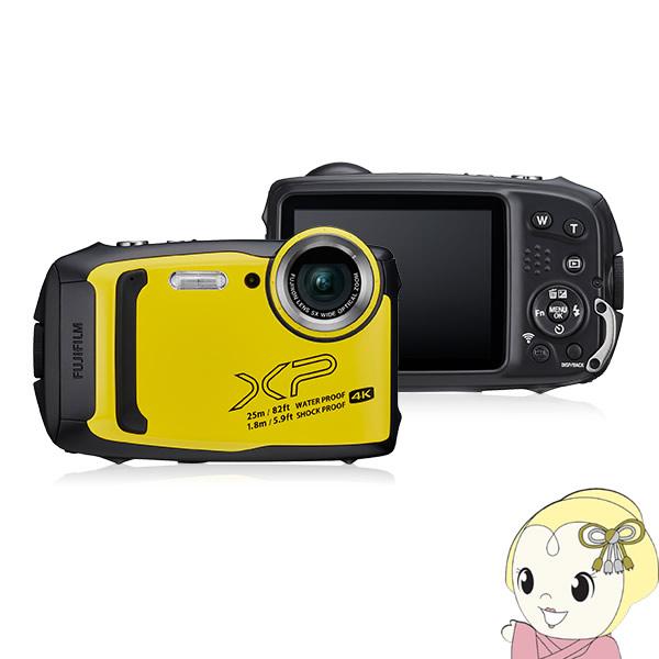 FFX-XP140-Y 富士フィルム デジタルカメラ FinePix XP140 [イエロー]【KK9N0D18P】
