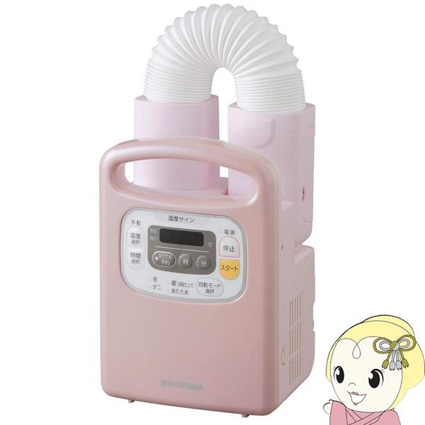 FK-C3-P アイリスオーヤマ ふとん乾燥機 タイマー付 ピンク【smtb-k】【ky】【KK9N0D18P】