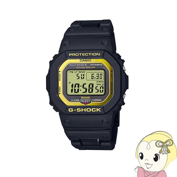 【あす楽】【在庫あり】【逆輸入品】 カシオ 腕時計 G-SHOCK 電波ソーラー Bluetooth スマートフォンリンク GW-B5600BC-1【smtb-k】【ky】【KK9N0D18P】
