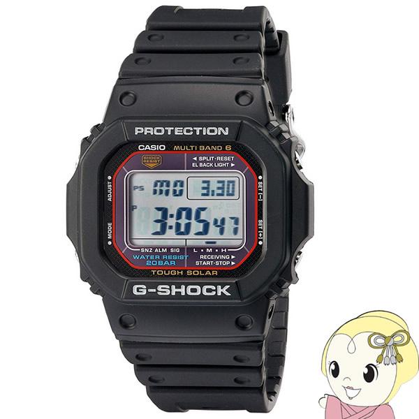 【あす楽】【在庫僅少】【キャッシュレス5%還元店】【逆輸入品】 カシオ 腕時計 G-SHOCK 電波ソーラー GW-M5610-1【KK9N0D18P】