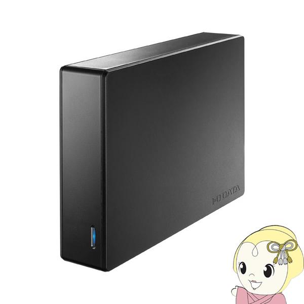 【キャッシュレス5%還元】HDJA-UT6RW アイ・オー・データ USB 3.1 Gen 1(USB 3.0)/2.0対応外付けHDD 6TB【KK9N0D18P】
