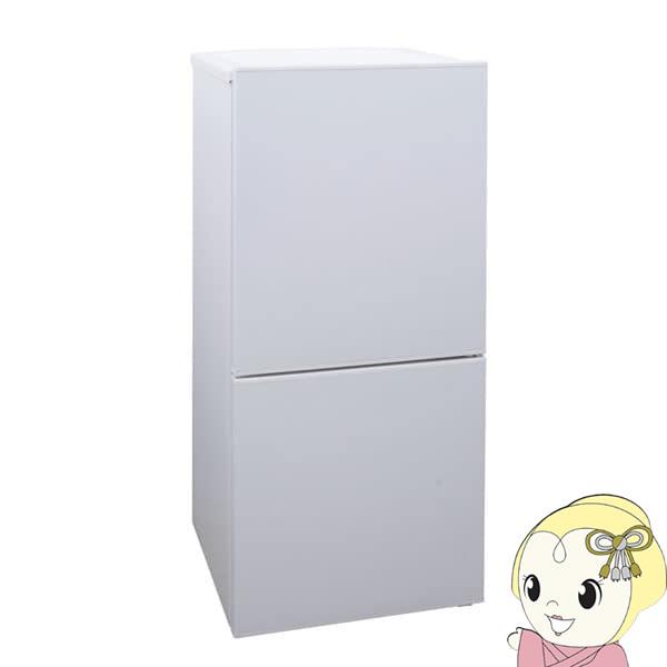 【在庫僅少】【キャッシュレス5%還元】HR-E911W ツインバード 2ドア冷蔵庫 110L ホワイト【KK9N0D18P】