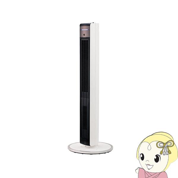 [予約]KHF-1292/W コイズミ 送風機能付ファンヒーター HOT&COOL ハイタワーファン (リモコン付)【smtb-k】【ky】【KK9N0D18P】