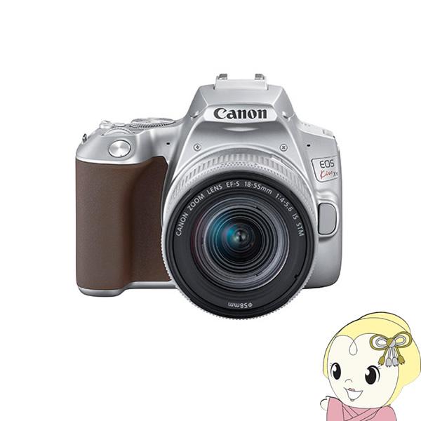 キヤノン デジタル一眼レフカメラ Canon EOS Kiss X10 EF-S18-55 IS STM レンズキット [シルバー]【KK9N0D18P】