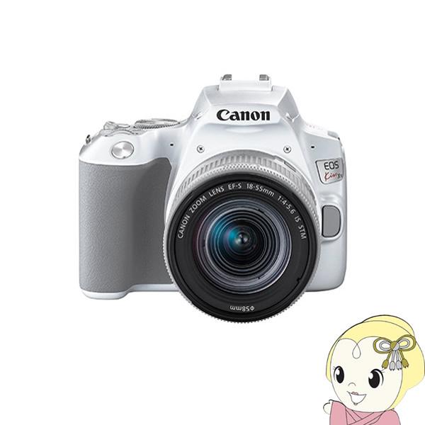 [予約]キヤノン Canon EOS Kiss X10 EF-S18-55 IS STM レンズキット [ホワイト]【smtb-k】【ky】【KK9N0D18P】