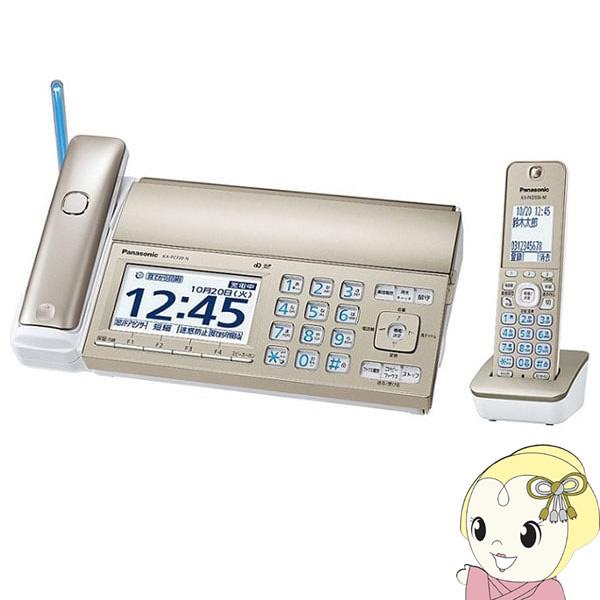 [予約]KX-PZ720DL-N パナソニック ファックス おたっくす (子機1台付き) [シャンパンゴールド]【KK9N0D18P】
