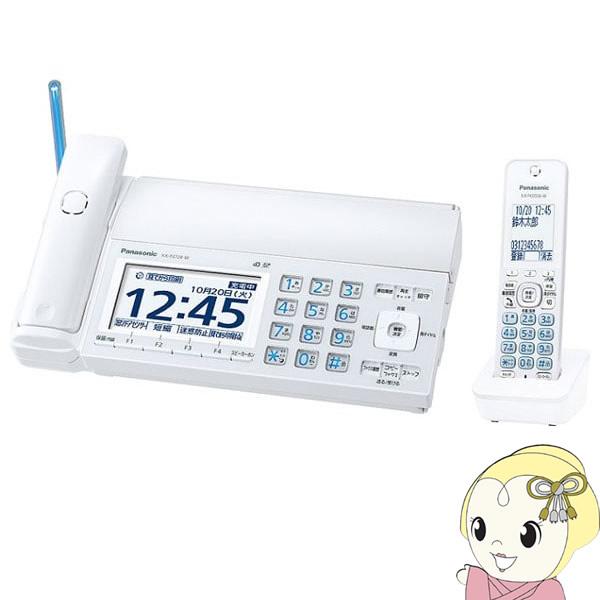 KX-PZ720DL-W パナソニック ファックス おたっくす (子機1台付き) [ホワイト]【KK9N0D18P】