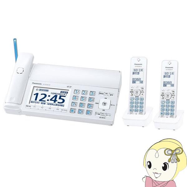 [予約]KX-PZ720DW-W パナソニック ファックス おたっくす (子機2台付き) [ホワイト]【KK9N0D18P】