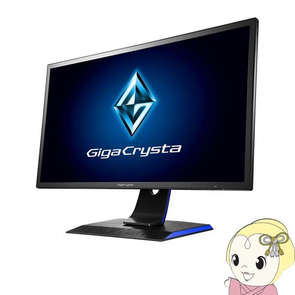【キャッシュレス5%還元】LCD-GC242HXB アイ・オー・データ 23.6インチ 液晶ディスプレイ ゲーミングモニター GigaCrysta【KK9N0D18P】