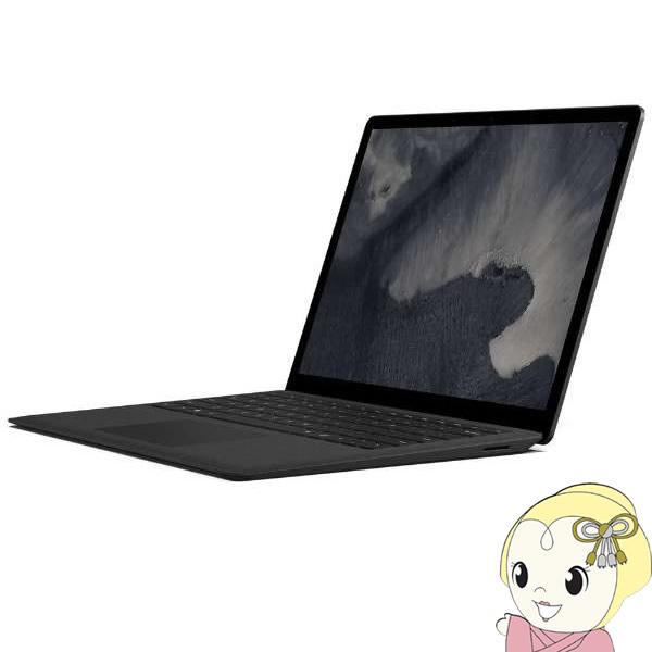 マイクロソフト 13.5インチ ノートパソコン Surface Laptop 2 LQN-00055 [ブラック]【smtb-k】【ky】【KK9N0D18P】