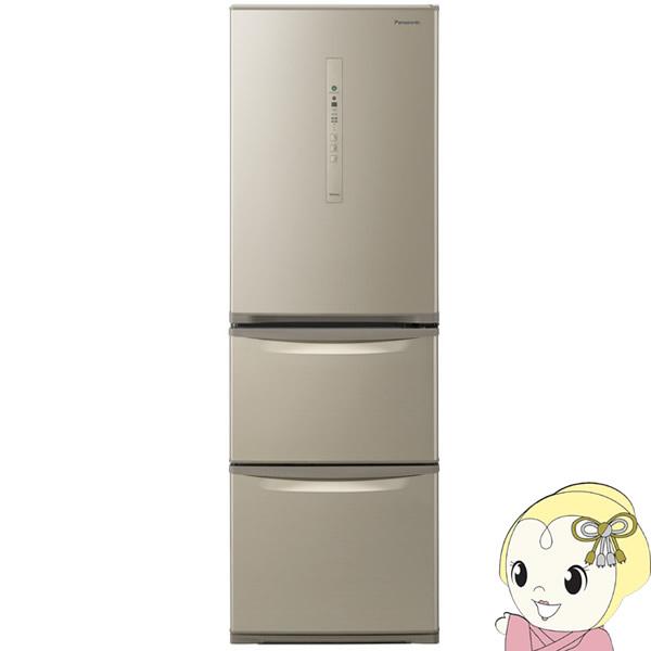 【設置込/左開き】NR-C370CL-N パナソニック 3ドア冷蔵庫365L シルキーゴールド【smtb-k】【ky】【KK9N0D18P】