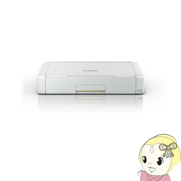【キャッシュレス5%還元】PX-S06W エプソン モバイル ビジネス インクジェットプリンター ホワイト【KK9N0D18P】