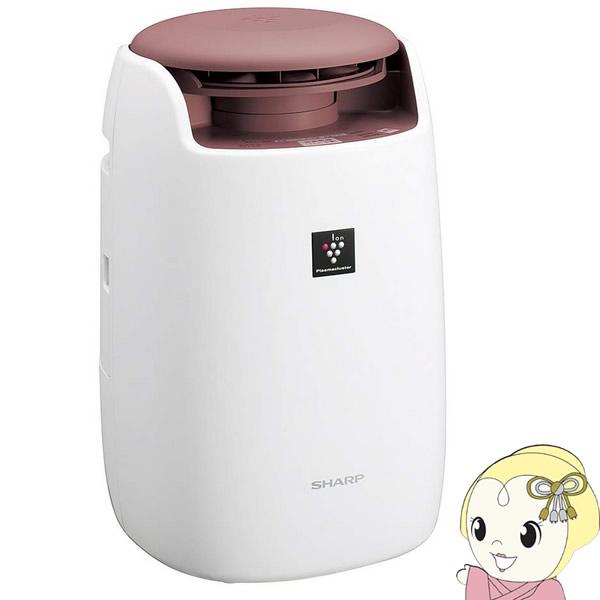 UD-BF1-W シャープ ふとん乾燥機 プラズマクラスター7000 ホワイト系【smtb-k】【ky】【KK9N0D18P】